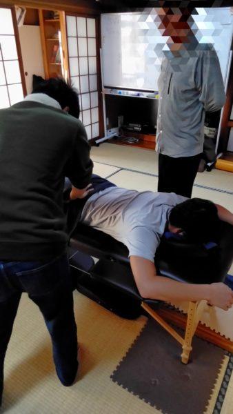 施術の練習